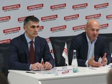 Тандем Кононенко – Ярема на Киевщине доказал свою эффективность – эксперты