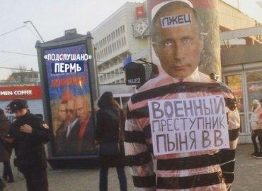 В центре Перми к столбу привязали Путина