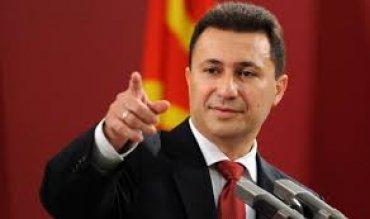 Экс-премьер Македонии попросил политубежища в Венгрии