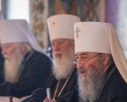 Собор епископов УПЦ МП отказался признавать решения Константинополя