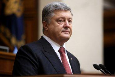 Порошенко признал Украину одной из беднейших стран Европы