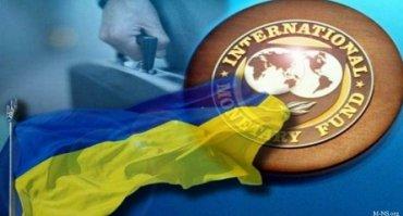 МВФ ухудшил прогноз по Украине