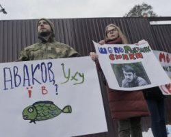 В Киеве активисты требуют отставки Авакова