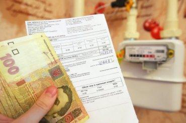 Больше 20%: киевлянам озвучили новые тарифы на отопление и горячую воду