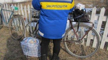 «Укрпошта» в 2019 году получит полмиллиарда гривен на доставку пенсий, – Омелян