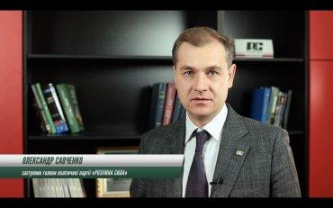 «РАЗУМНАЯ СИЛА» призывает Гриценко перестать спекулировать на теме Донбасса (ВИДЕО)