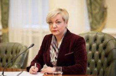 Гонтарева покинула Украину: стали известны подробности