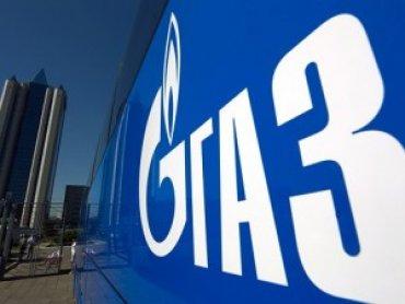 Газпром сократил инвестиции на газопроводы в обход Украины