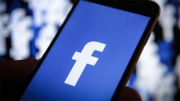 Facebook заплатит до $40 тысяч за взлом аккаунтов