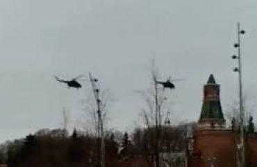 ФСО назвала причину полета военных вертолетов над Кремлем