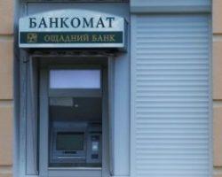 В Винницкой области воры вскрыли банкомат и унесли 700 000 гривен