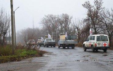 Красный Крест доставил на Донбасс еще более 380 тонн гумпомощи