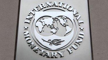 В МВФ хотят скорректировать Госбюджет-2019