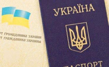 У украинцев начали возникать проблемы с паспортами: необходимы дополнительные документы