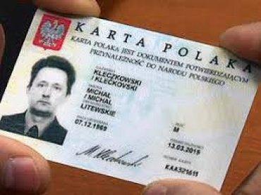 Каждый десятый украинский студент в Польше имеет «карту поляка»