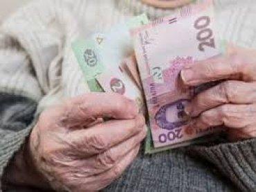 Кому в Украине с 1 декабря повысят пенсии