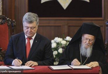 Стало известно, какой договор подписали Порошенко и Варфоломей