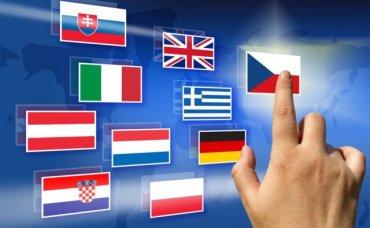 Украинцы за границей: как и где найти выгодную работу