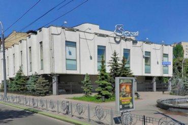 Бывший штаб Партии регионов снова станет кинотеатром
