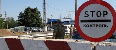 Международные организации направили на неподконтрольную часть Донбасса более 189 тонн гумпомощи