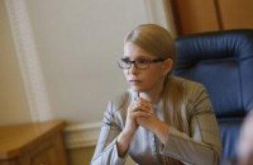 Тимошенко назвала большинство в Раде мафией