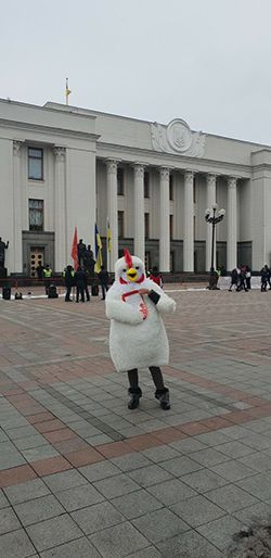 В Киеве оригинальным способом «поддержали» выделение госдотаций миллиардеру Юрию Косюку