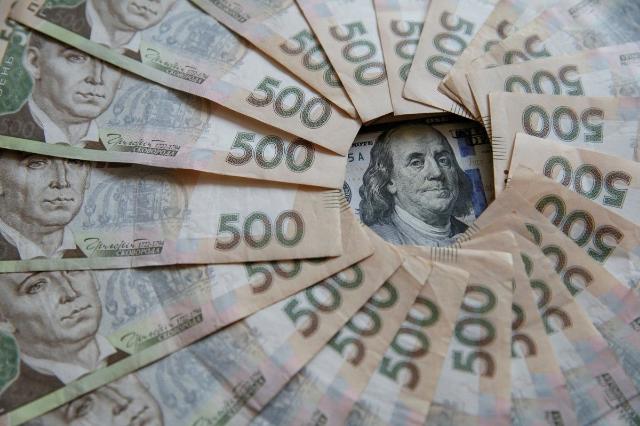 Как в Украине выгодно получить микрокредит