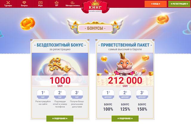 Слотокинг — онлайн казино, предоставляющее шанс разбогатеть