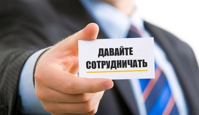 Продажа обуви по дропшипингу в Украине