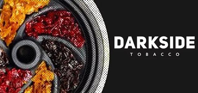 Табак Dark Side: чем он хорош