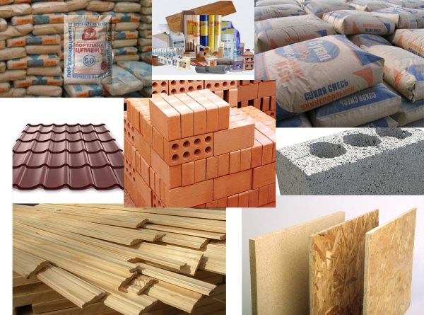 Качественные материалы для строительства