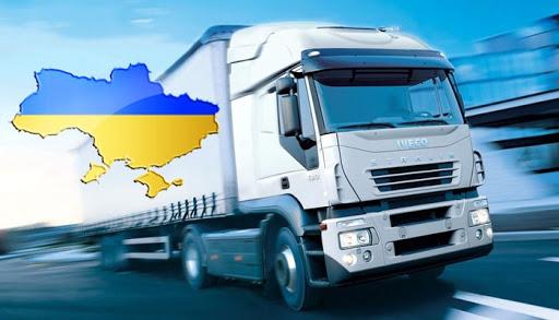 Перевозка грузов любых объемов по Украине, в Азию и Европу