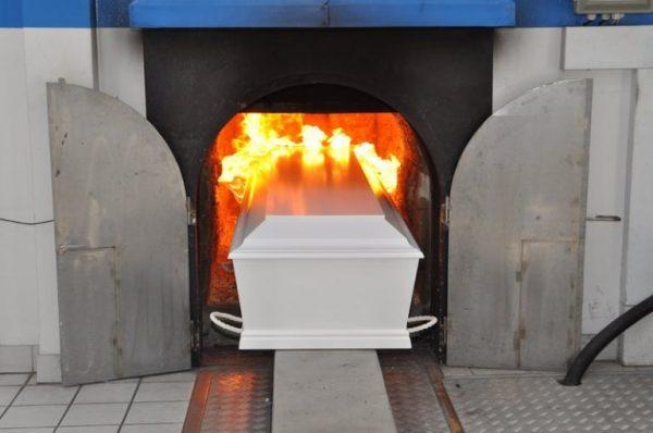Кремация: за и против
