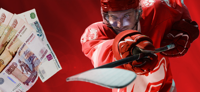 Букмекерский портал для ставок на хоккей